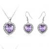 Элегантный Purple Heart Shape Set (ожерелье и серьги)